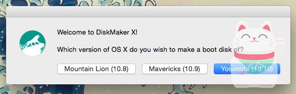 DiskMakerX